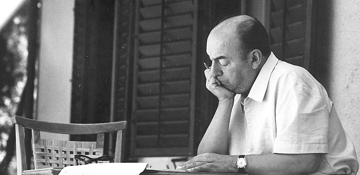 Pablo Neruda. Malva.
