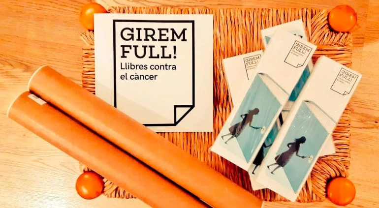Girem-Full